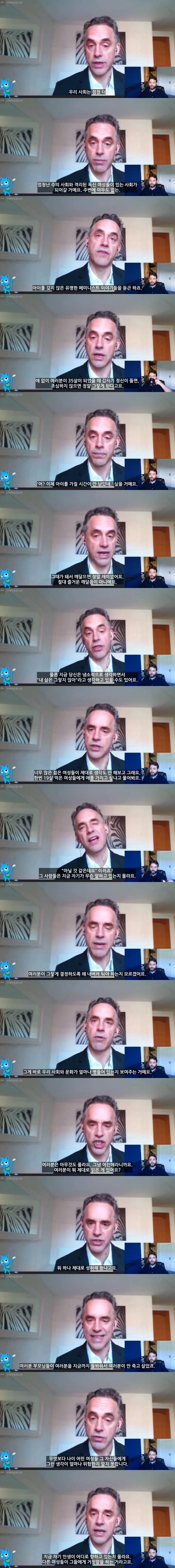 한국의 현재 상황을 예지하신 분