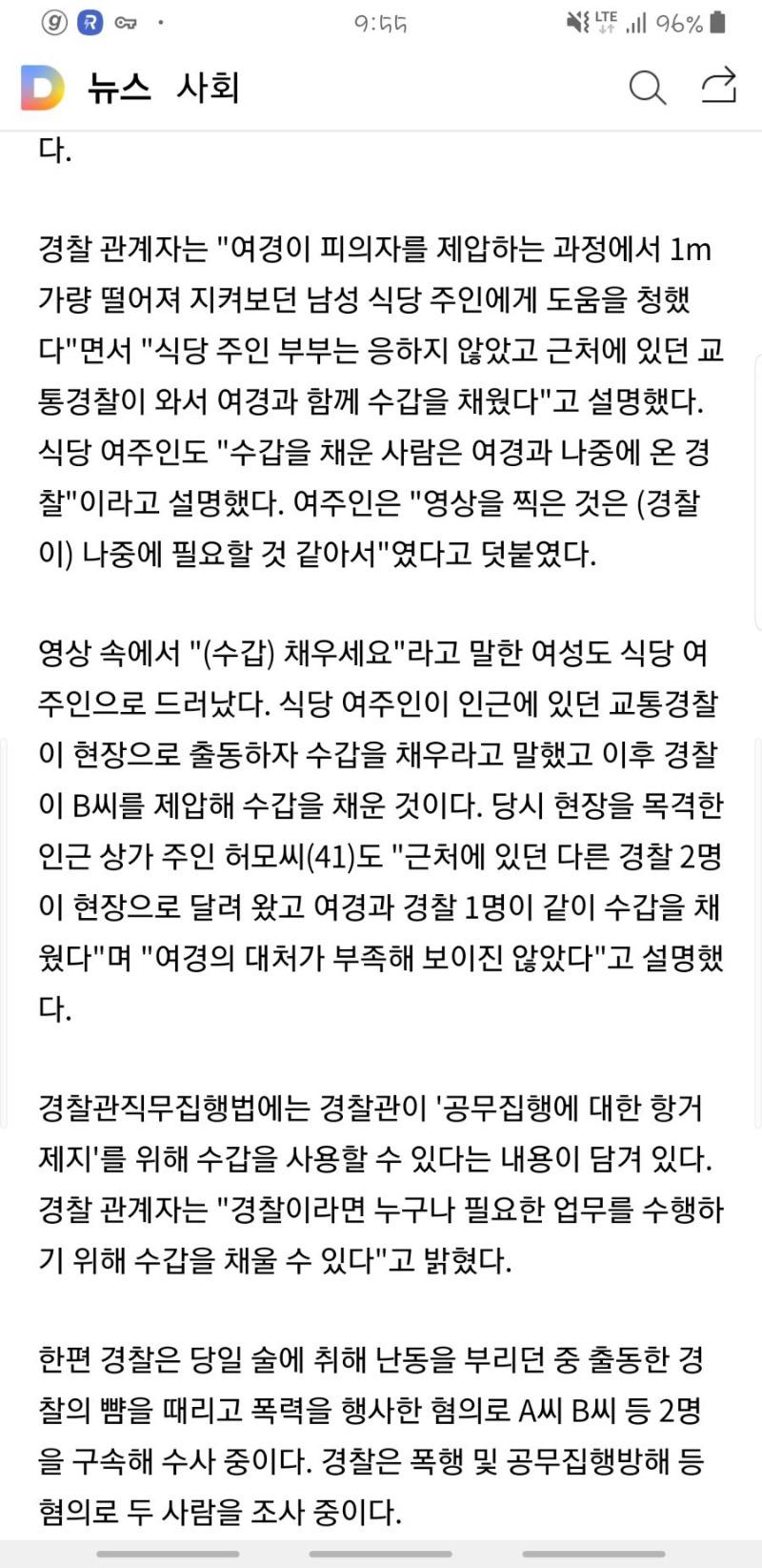 대림동 멀티 유니버스
