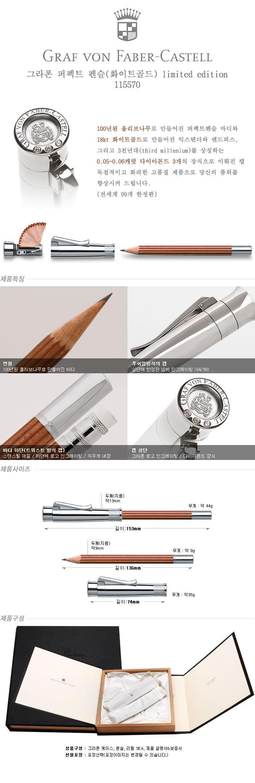 1350만원짜리 연필