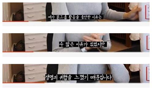 브레이브걸스 전 멤버 예진이 가수 생활 그만둔 이유