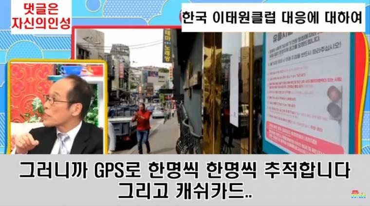 한국의 빠른 대응에 현타