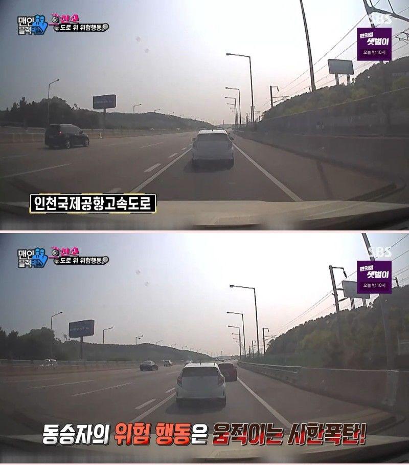 고속도로에서 드론 날리며 달리는 차량