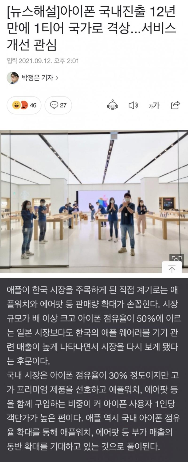 [유머] 한국을 1티어 국가로 격상시킨 회사 -  와이드섬