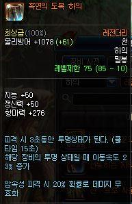 202148_1538488506.jpg