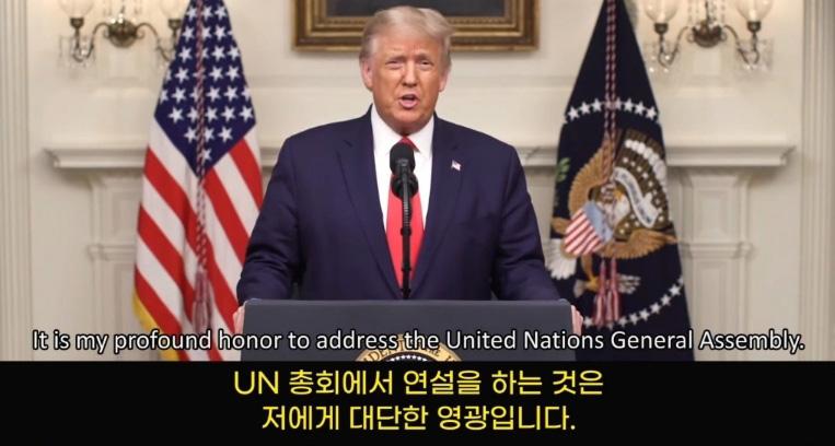 [유머] UN 연설 중 중국 저격 -  와이드섬