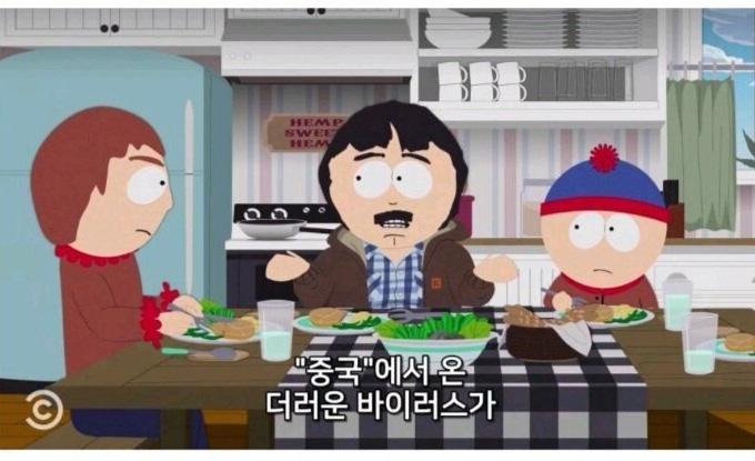 천조국 애니 사우스파크 근황
