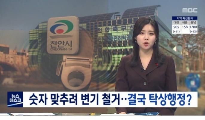 남녀 변기 수 맞추기 탁상행정