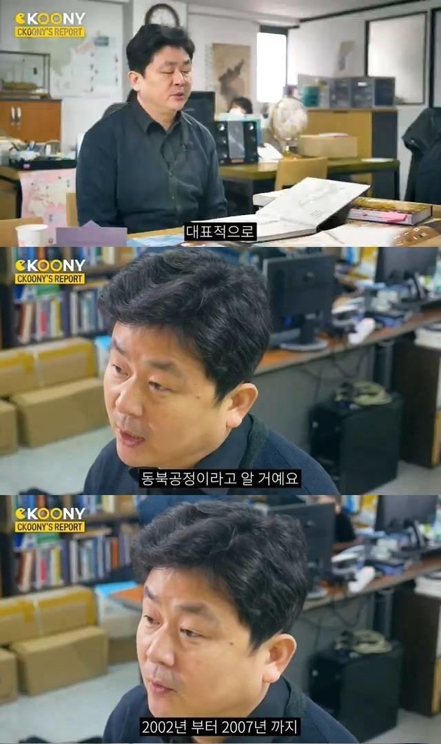 동북공정 근황