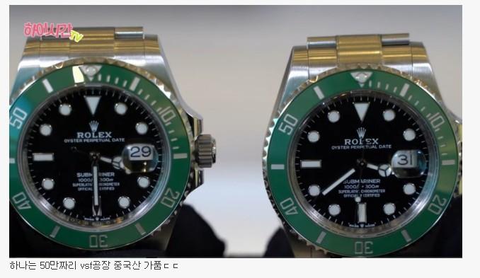 [유머] 2600만원짜리 시계 -  와이드섬