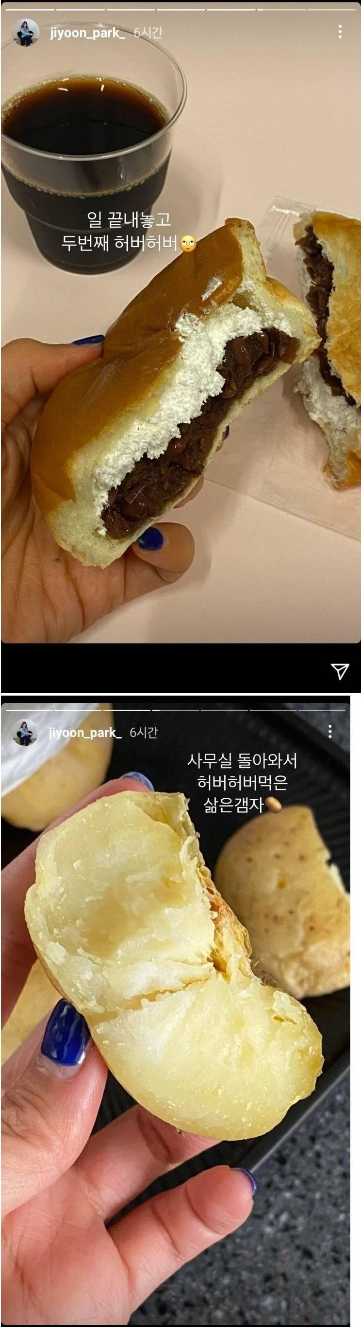 박지윤 아나운서 근황