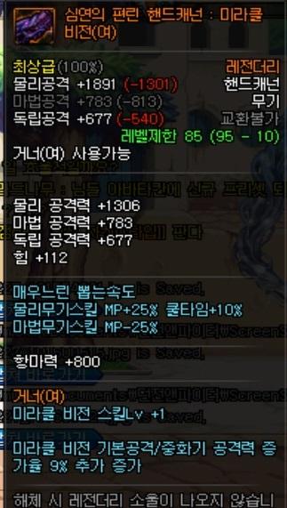 114838_1545875932.jpg