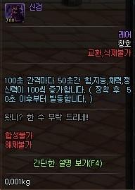 183085_1561336650.jpg