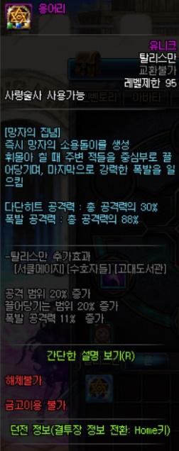 297024_1568966470.jpg