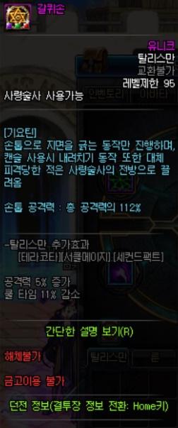 825465_1568966506.jpg